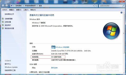 惠普64gu盘多少钱一个