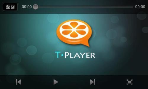 播放器app哪个好用