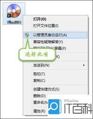 怎样u盘安装系统windows7操作系统教程?U盘安装电脑系统图文教程