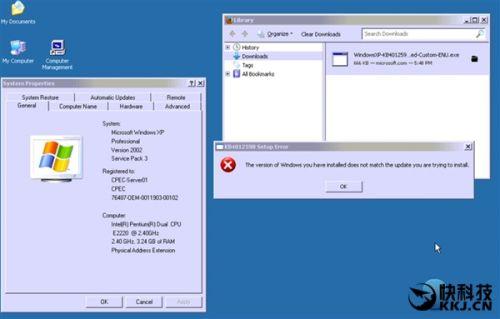 XP系统勒索病毒补丁安装失败解决方法(微软官方KB4012598下载)