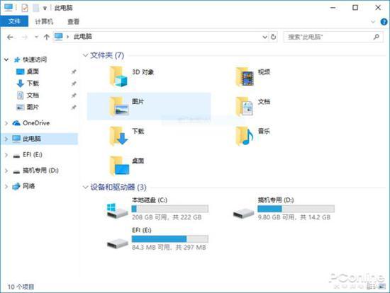 NVMe SSD安装Wiwindows7 32位升级64位系统n10系统详解:小白秒懂