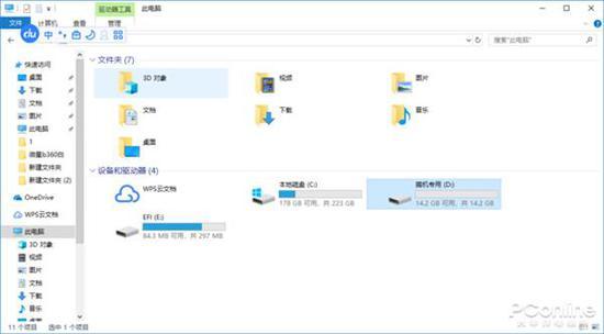 NVMe SSD安装Wiwindows7安装版64位旗舰版n10系统详解:小白秒懂