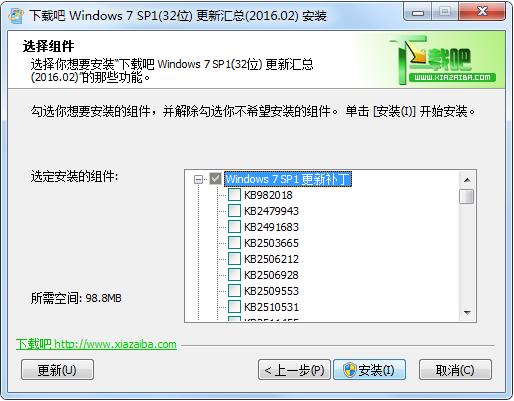 Windows7SP1补丁包(Win7补丁汇windows7恢复出厂设置后密码总包含勒索病毒系统补丁ms17-010)2018.04(32位)