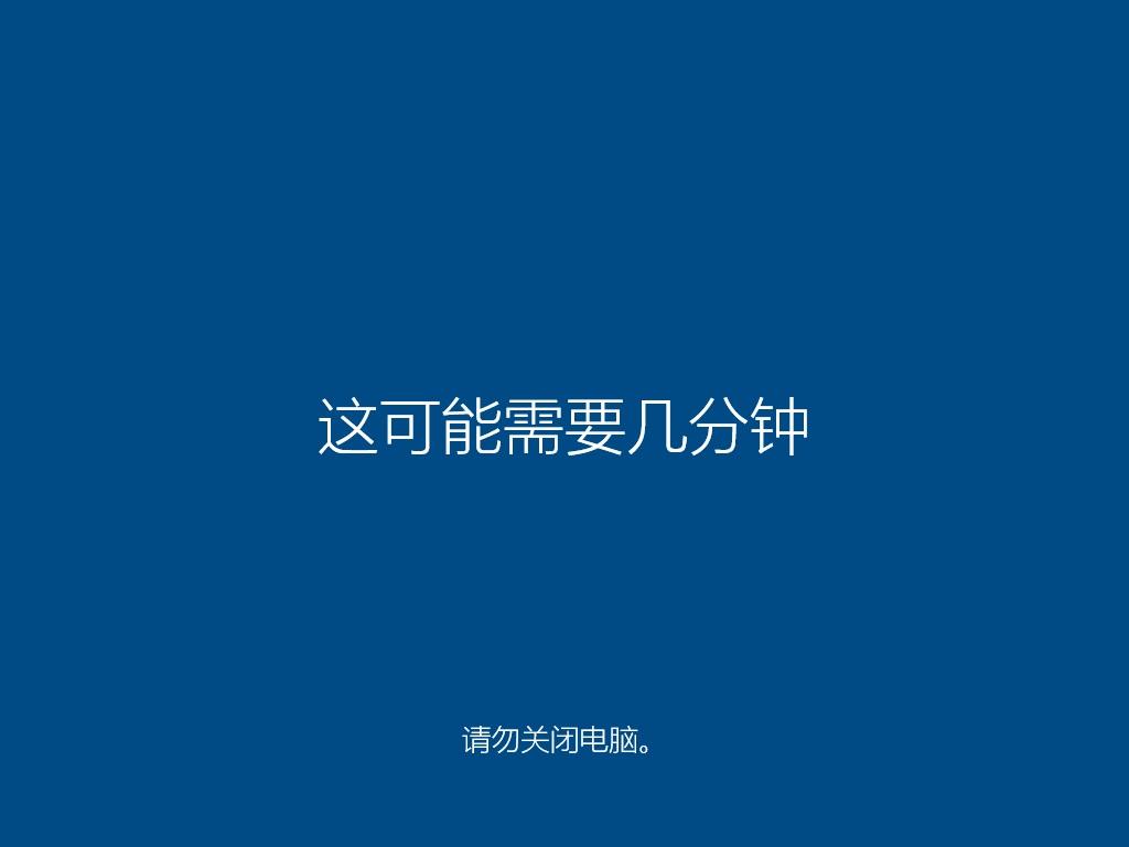 新萝卜家园 Win10 系统 64位 专业版 V2021.01(3)