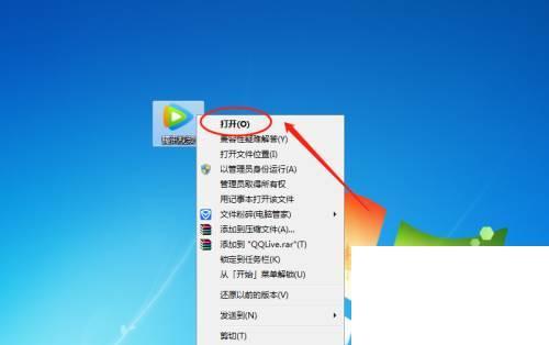 下载腾讯视频播放器手机版_腾讯视频如何设置本地视频默认使用腾讯视频打开