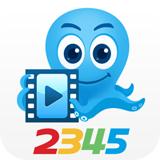 2345影视播放器