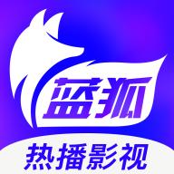 蓝狐视频播放器