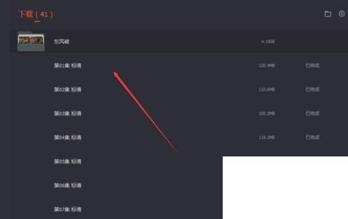 腾讯视频下载官网_腾讯视频如何下载