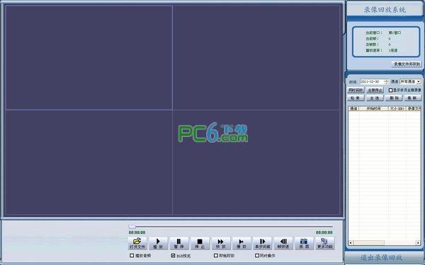 801格式播放器(JPlayer)