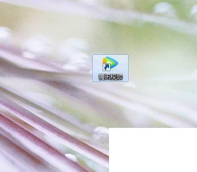 腾讯视频下载的视频在哪个文件里_腾讯视频开启硬件加速功能