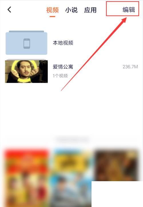 腾讯视频下载安装电视剧_腾讯视频怎么下载视频