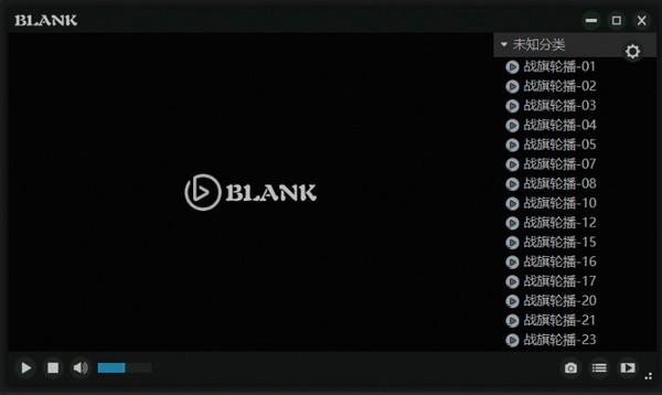 BLANK播放器