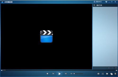 LocalPlayer录像播放器