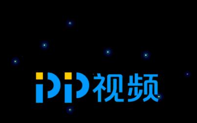 pptv电脑版如何下载视屏_下载的视屏在哪看