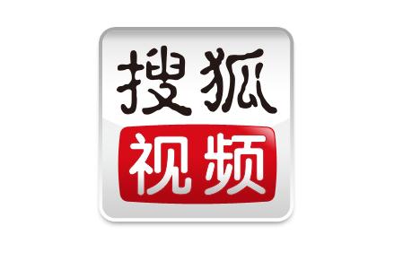 搜狐视频如何关闭关注人的视频推送