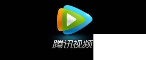 腾讯视频下载电脑版官方下载_怎么清除腾讯视频离线缓存的视频