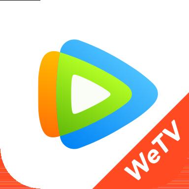 腾讯视频wetv台湾版
