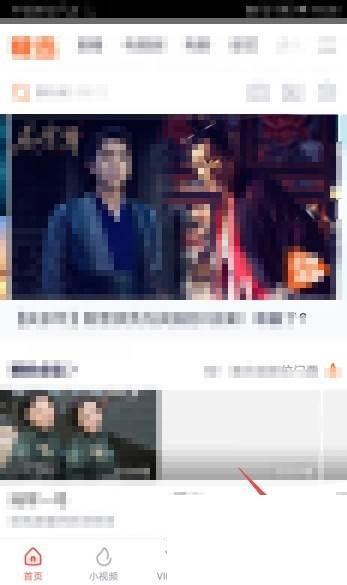 腾讯视频vip会员_腾讯视频如何查看版本号
