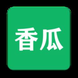 香瓜影视无限金豆版