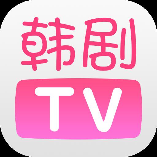 韩剧TV去广告去更新