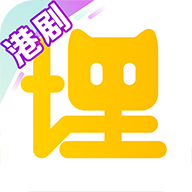 埋堆堆国语版香港TVB在线软件