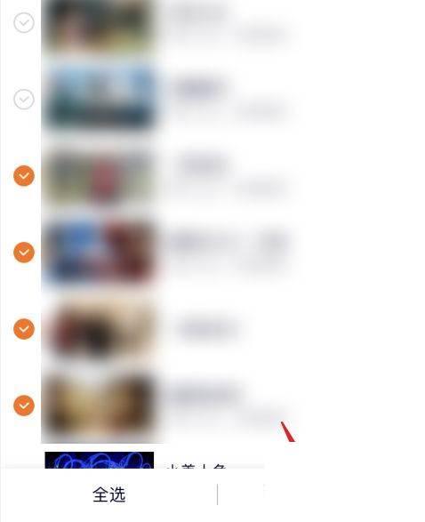 腾讯视频怎么删除收藏的内容