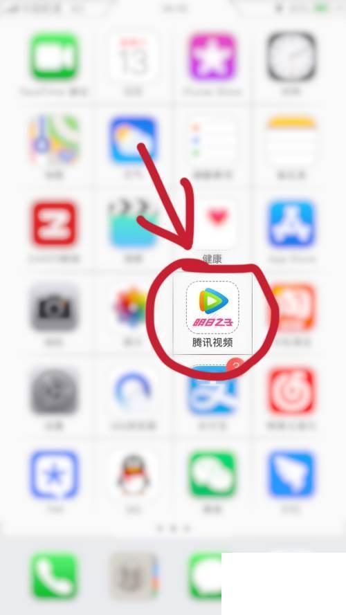 腾讯视频下载电脑版_手机腾讯视频如何更改缓存视频个数