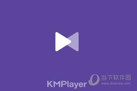 kmplayer绿色精简pc版