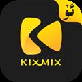 KIXMIX客户端