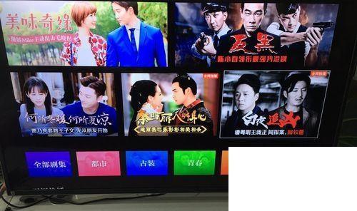 电视上如何安装优酷TV,操作方法