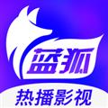 蓝狐影视TV版