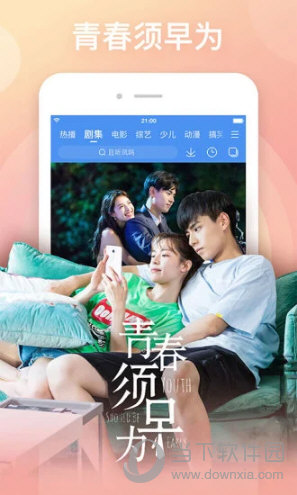 百搜影视大全手机版