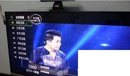 优酷怎么看直播电视台卫视高清