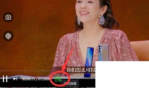 爱奇艺客户端怎么恢复弹幕显示的默认设置