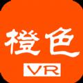 橙色VR影视破解版本