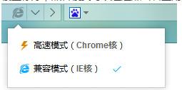 百度浏览器无法加载插件解决方法