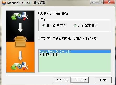 火狐浏览器插件脚本大推荐