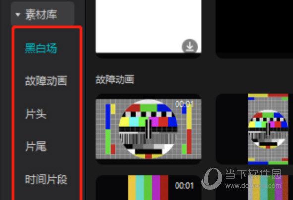 剪映电脑版怎么添加表情包 怎么在视频上添加表情包