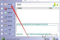 FixVideo怎么修复视频文件 修复方法介绍